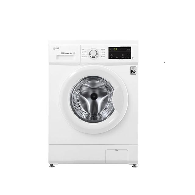 LG Front Load Washing Machine FH2J3WDNPO 6.5 KG